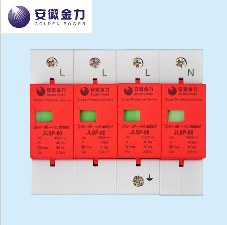 Surge Protective Device 20ka 230/400V, Jlsp-400-80, SPD, 80-005