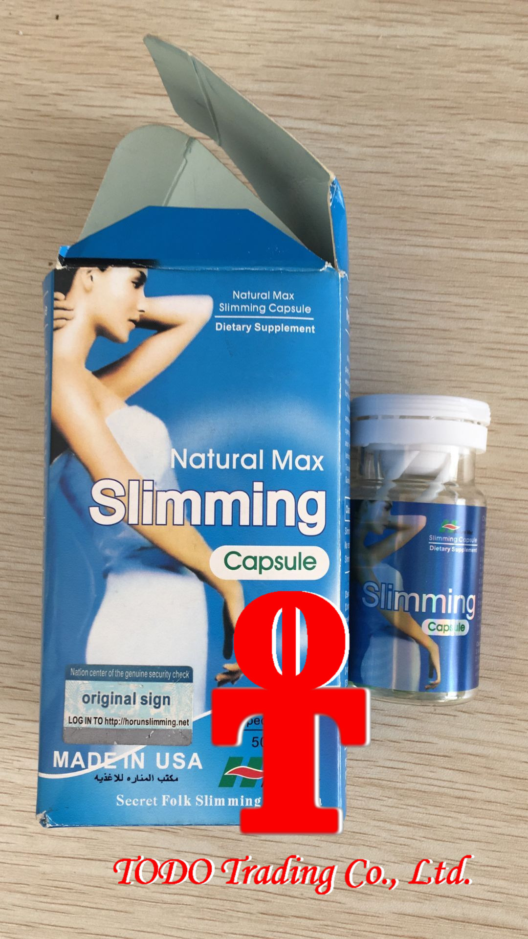 2017 Hot Sale Natural Max Slimming Weight Loss Slimming Capsule, Diet Pills