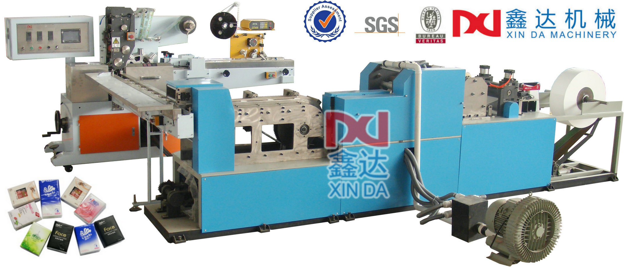 Handkerchief Paper Tissue Making & Packing Production Line