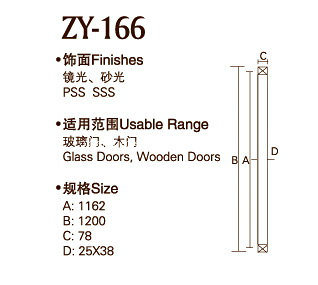 Satin Finish Stainless Steel Door Handle (ZY-166)
