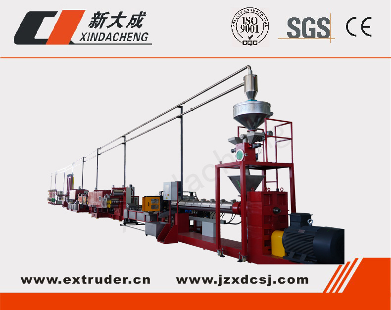 Pet Strapping Production Line (Heavy model)