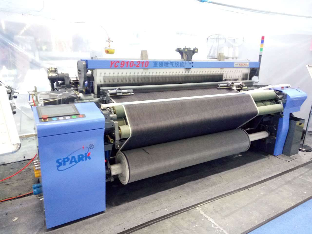 High Speed Air Jet Loom Energy-Saving Rpm 850