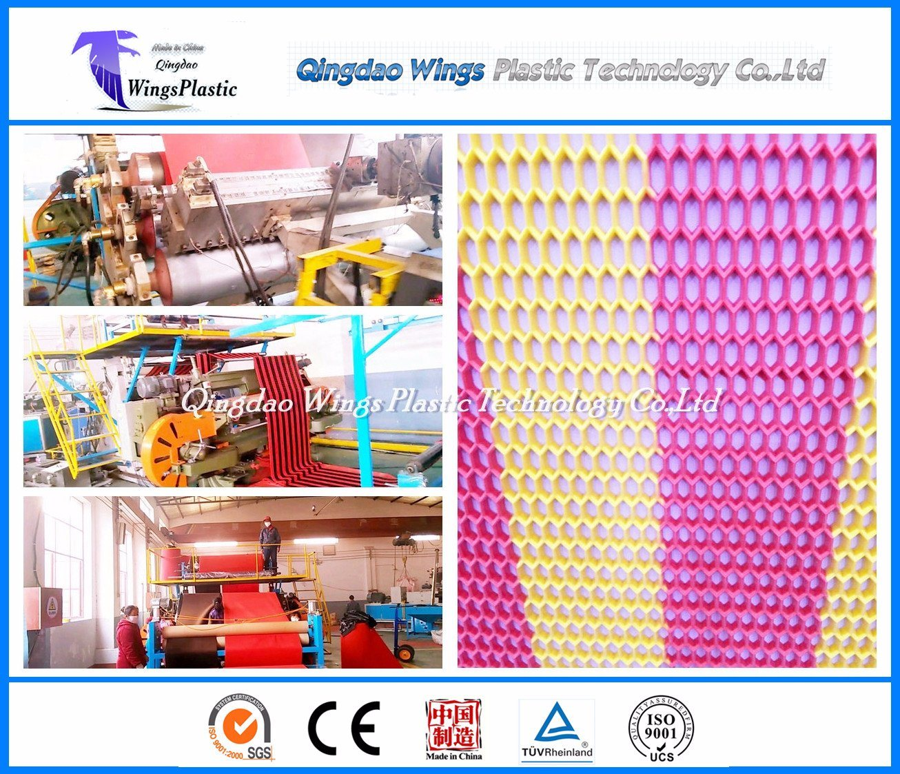 Plastic PVC Anti-Slip Matting Roll Production Line / Plastic Mat Extruder Machine