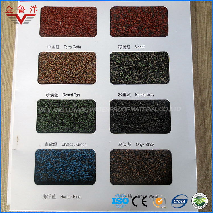 Colorful Asphalt Roofing Tiles From Professional Manufacturer, Colorful Asphalt Shingle