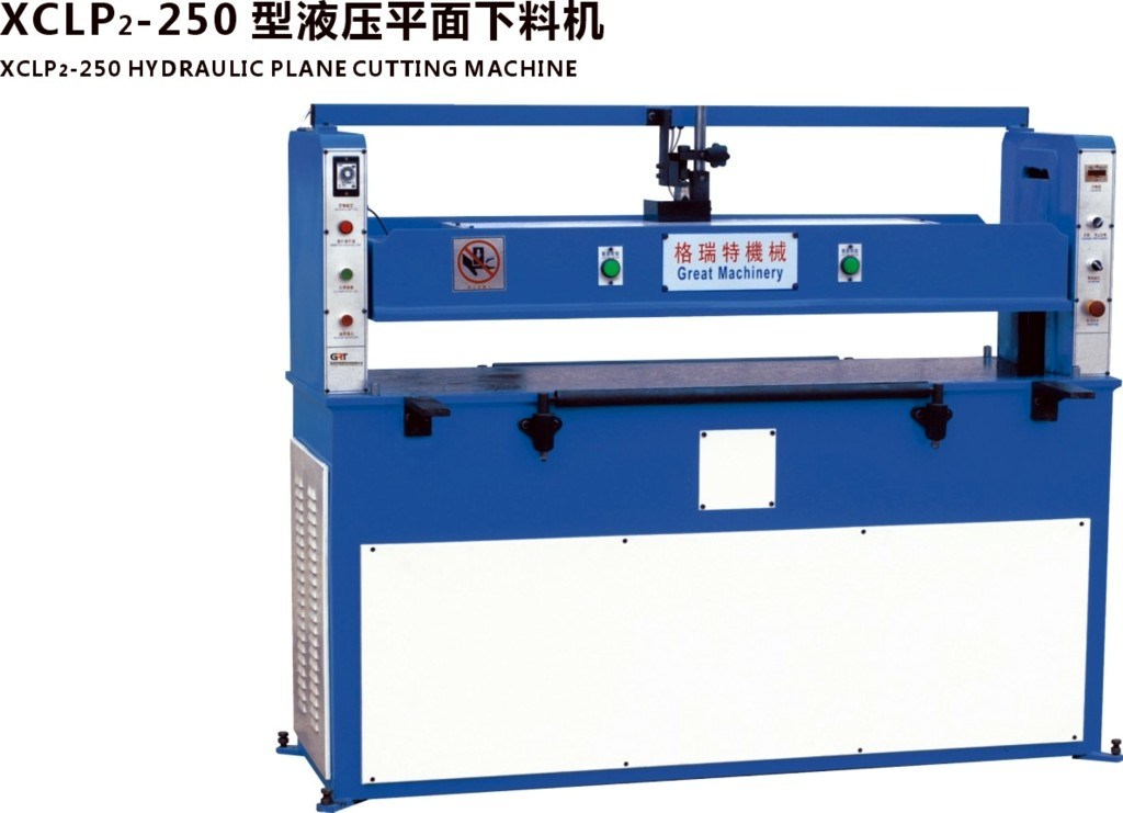 25t Hydraulic Plane Cutting Machine/Cutting Press/Shoe Machine
