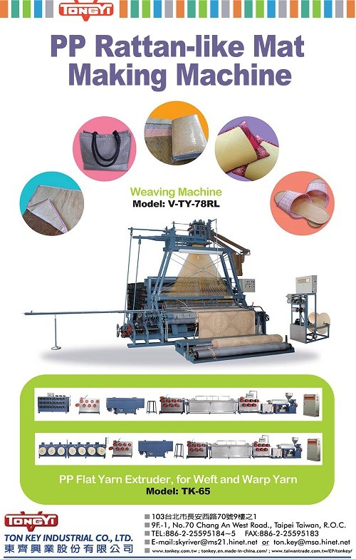 Catalogue of PP Rattan- Like Mat Plant