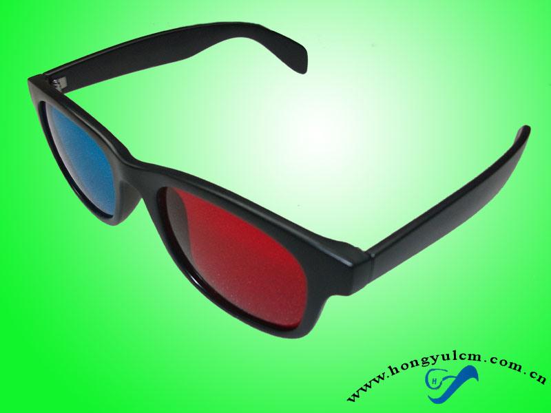 Glasses Lenses Plastic
