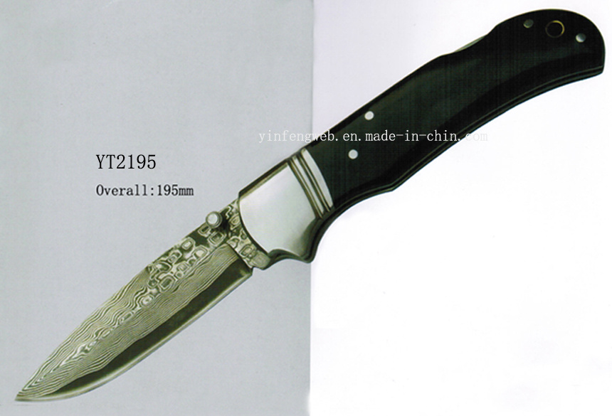 Damascus Steel Knives Pakistan Damascus Steel Knives