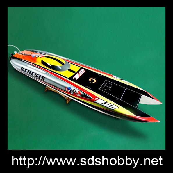 Rc Car Boat Plane Hydrofoam Sale