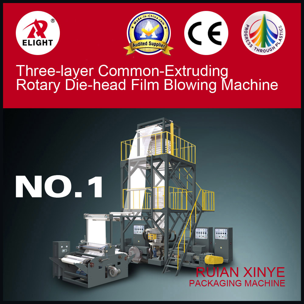 Three-Layer Common-Extruding Rotary Die-Head Film Blowing Machine (SJ-45*3/FM1000)