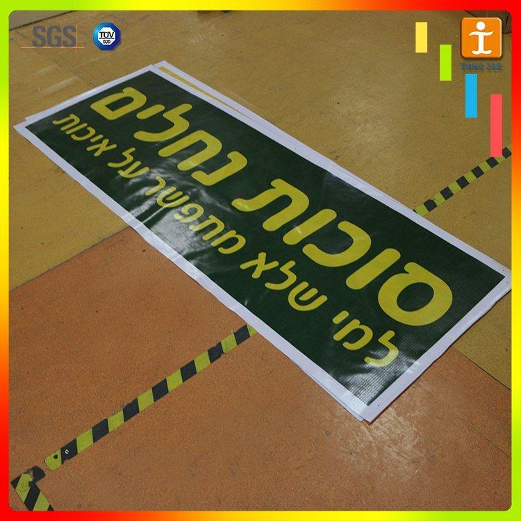 Shang Hai Tongjie Outdoor Advertising Custom Banner