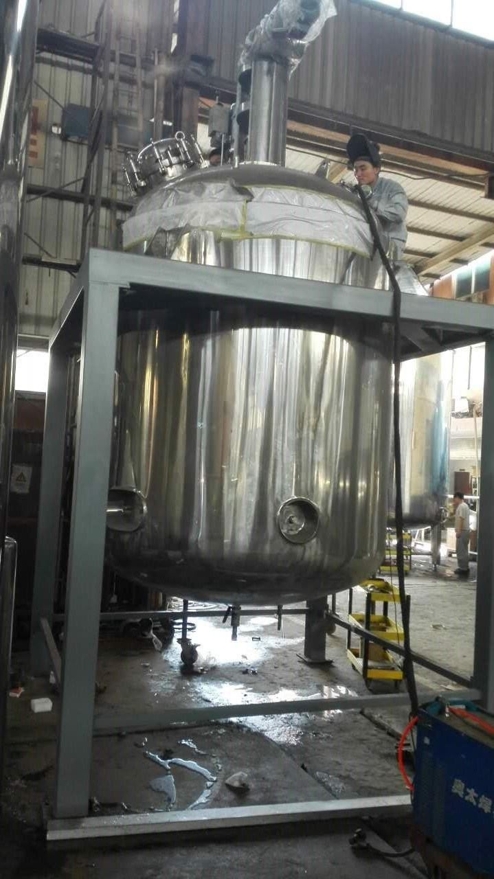 High Quality Stainless Steel Chemical Reactor