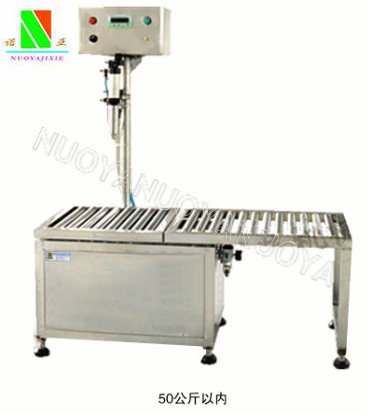Large Dose Filling Machine for Chemicals