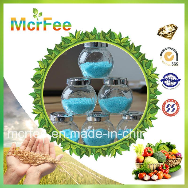 NPK Water Solublenpk Water Soluble Foliar Fertilizer
