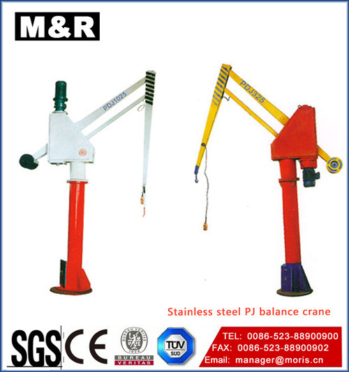 Pdj325 Balance Crane in Hot Sales