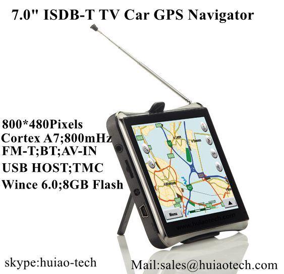 "7.0"" Car GPS Navigator with 2016 New GPS Map"