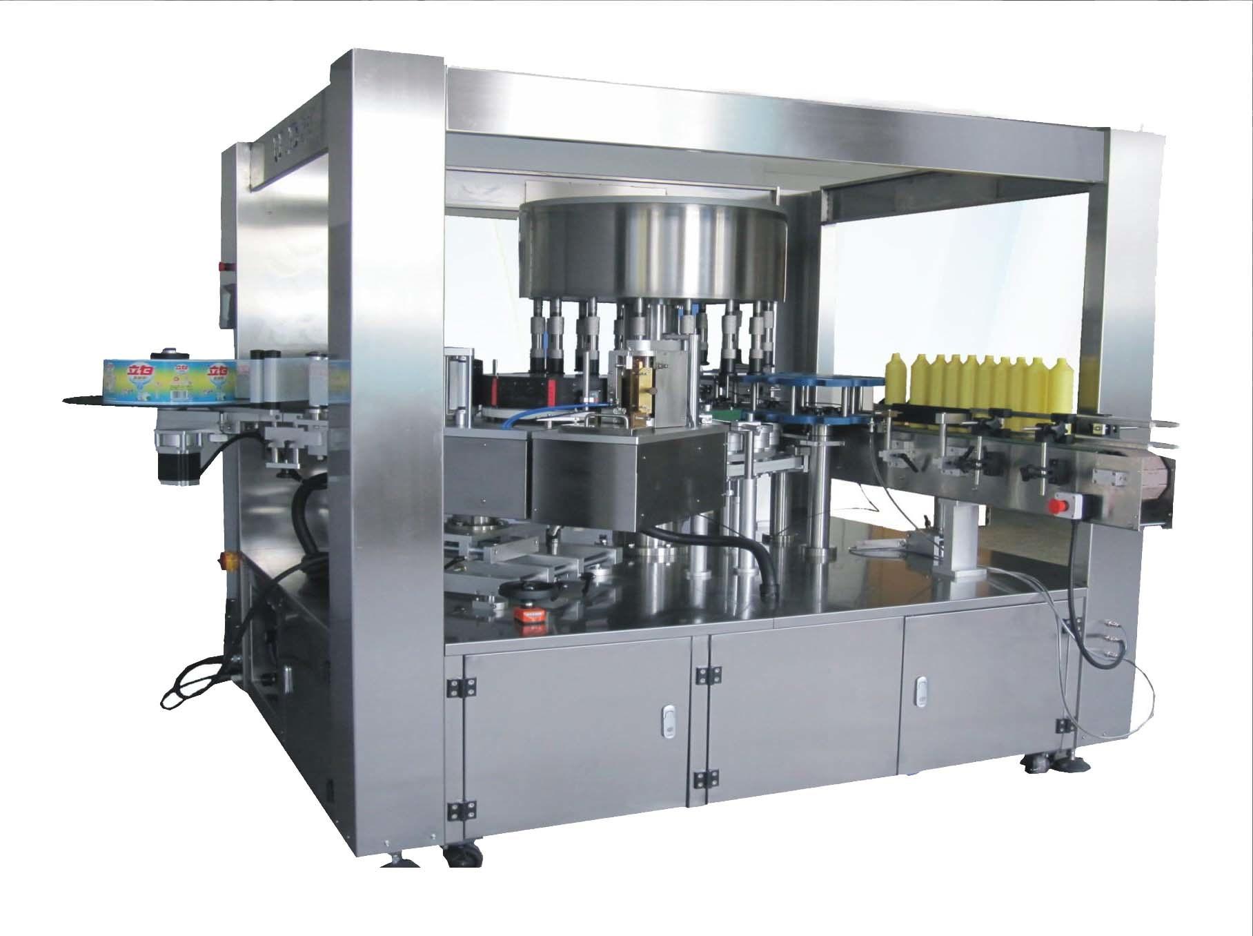 OPP Hot Melt Glue Roll-Fed Labeling Machine/Labeler