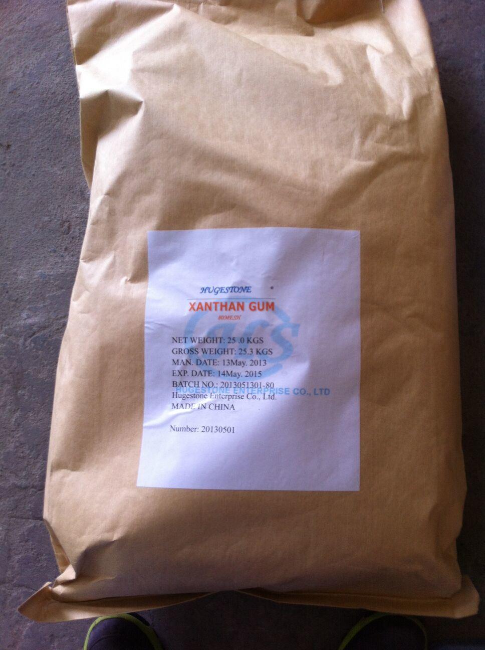 High Quality Food Additive Xanthan Gum (C35H49O29) (CAS: 11138-66-2)
