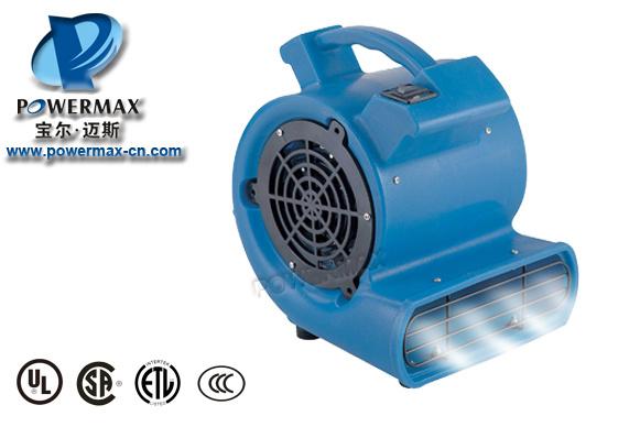 120V Fan Blower (Air blower) Pb3001