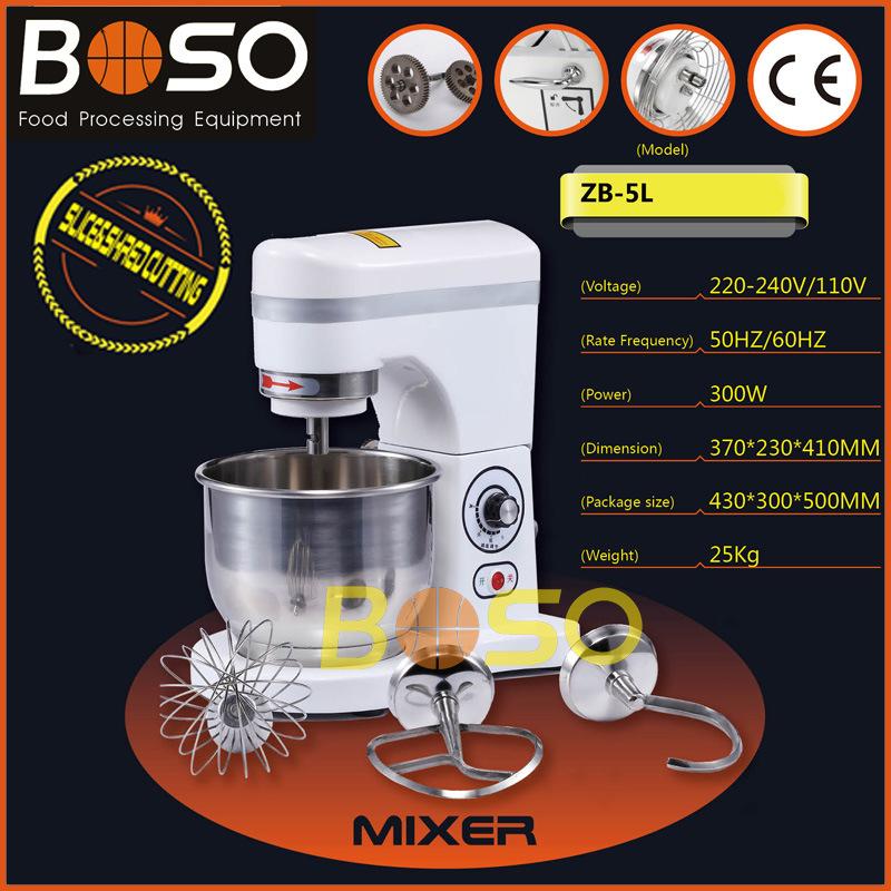 Industrial 100kg Planetary Bread Dough Mixer (BOS-100)
