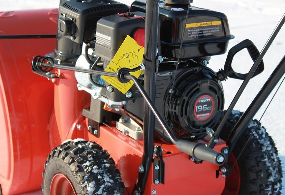11HP Snow Thrower / Snow Blower / Snow Plow