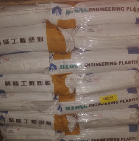10%GF Reinforced PBT plastic Compounding Materials for Switch