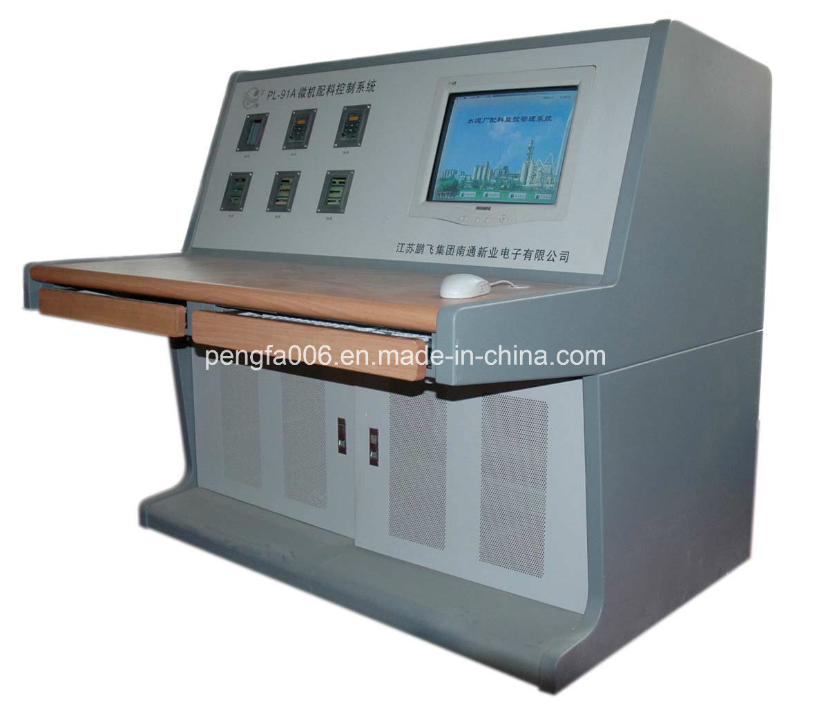 Electrical Control System for Rotary Kiln