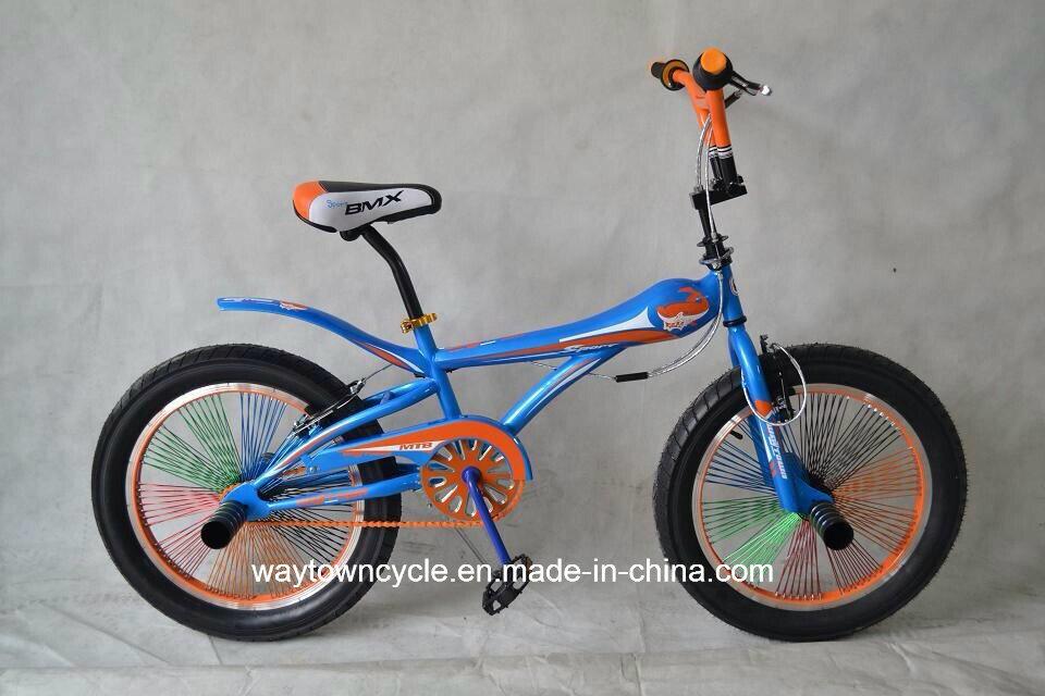 Freestyle Bike (WT-2077)