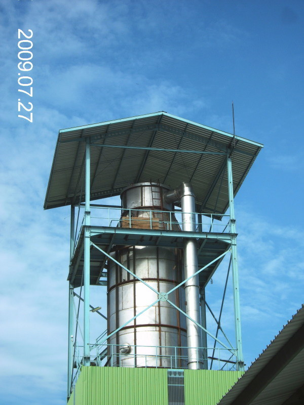 Coconut Powder Making Production Line