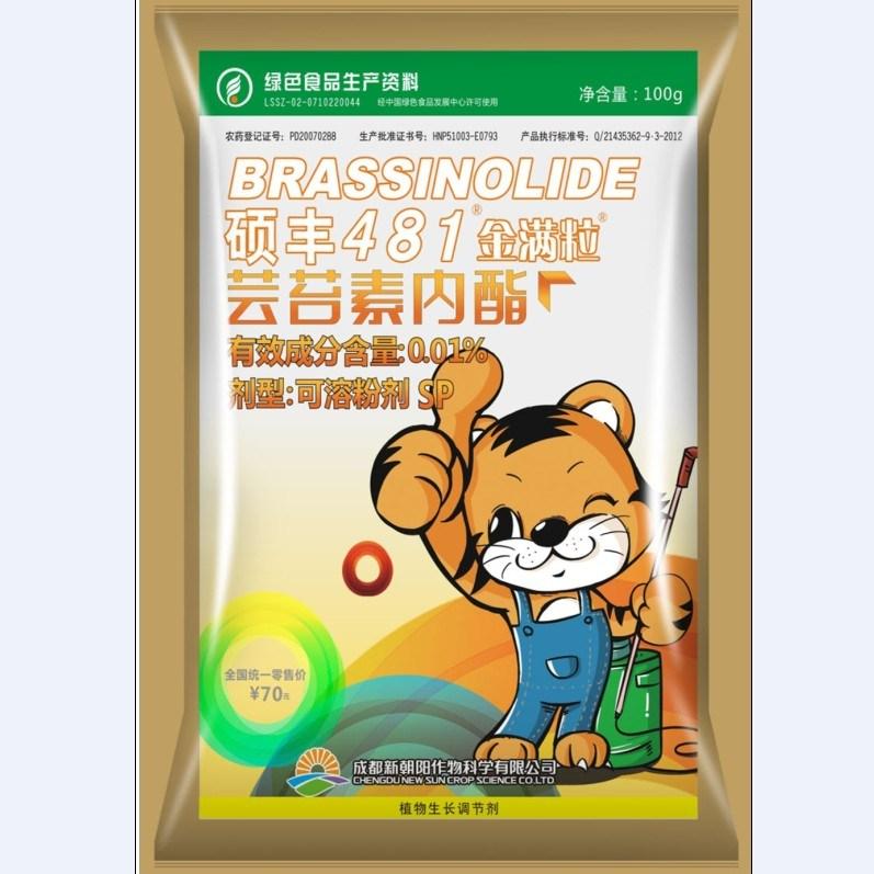 Pgr Natural Brassinolide 0.01% Sp