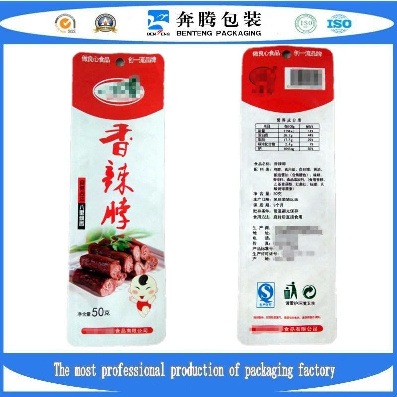 High Temperature Sterilization, Aluminum Foil Material, Food Packaging Bag
