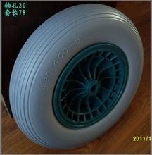 4.80/4.00-8 PU Wheel Plastic Rim Wheelbarrow PU Wheel, Flat Free Tire