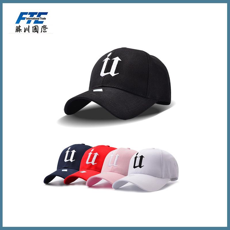 Promotional 6 Panel Baseball Cap