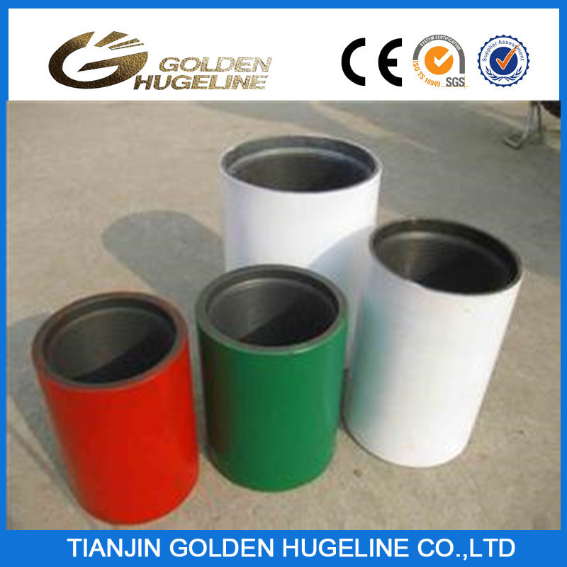 API Oil Well Tubing Coupling