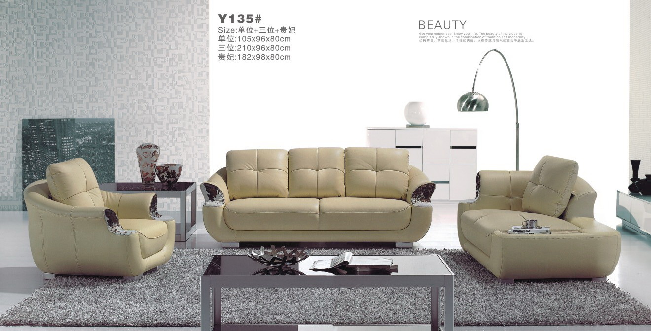 China living room sofa ep wp y135 china living room for Living room couches