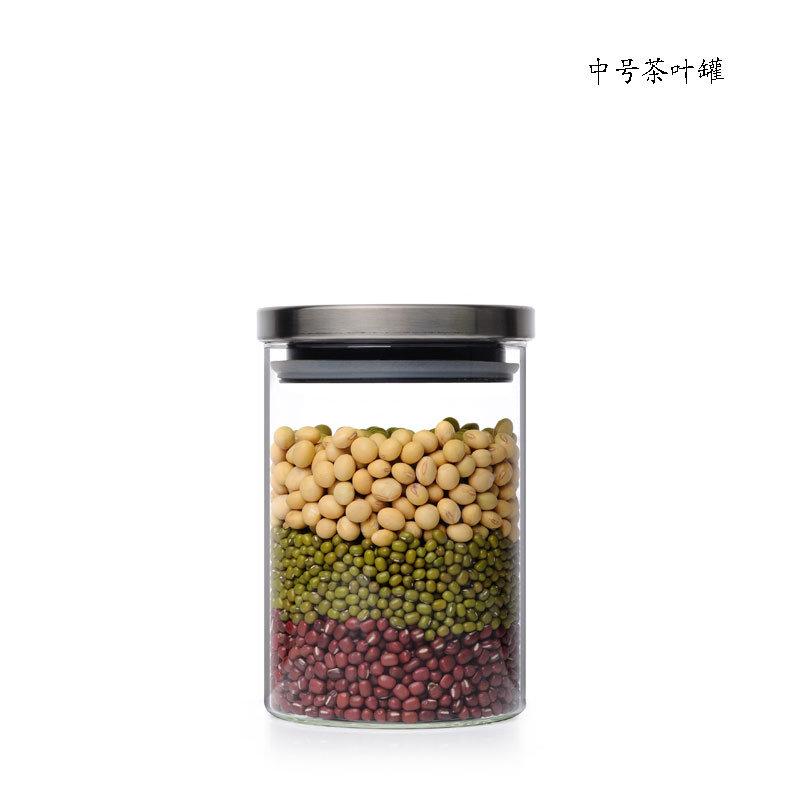 Food Jar, Glass Jar, Kitchen Can with Lid, Storage Bottle