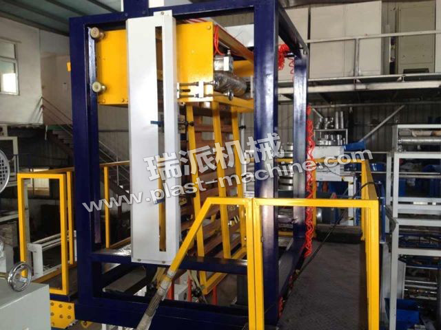 Mono Layer Ruipai Brand Single Winder Plastic Film Machine