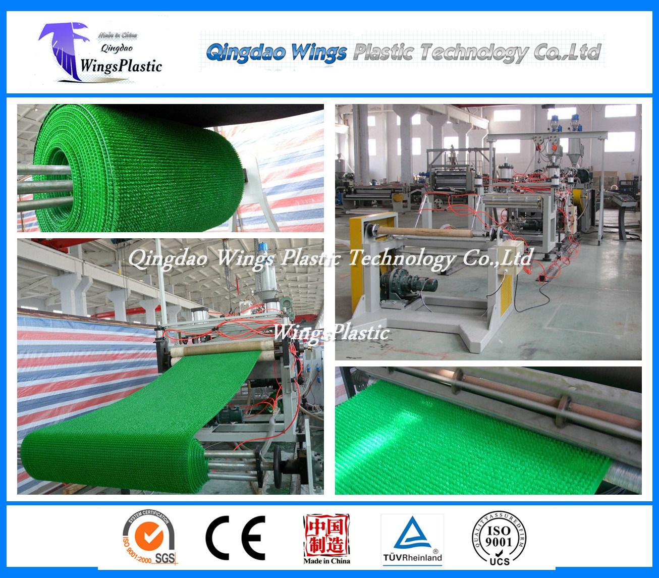 Plastic LDPE Grass Mat Manufacturing Machine / Extrusion Line