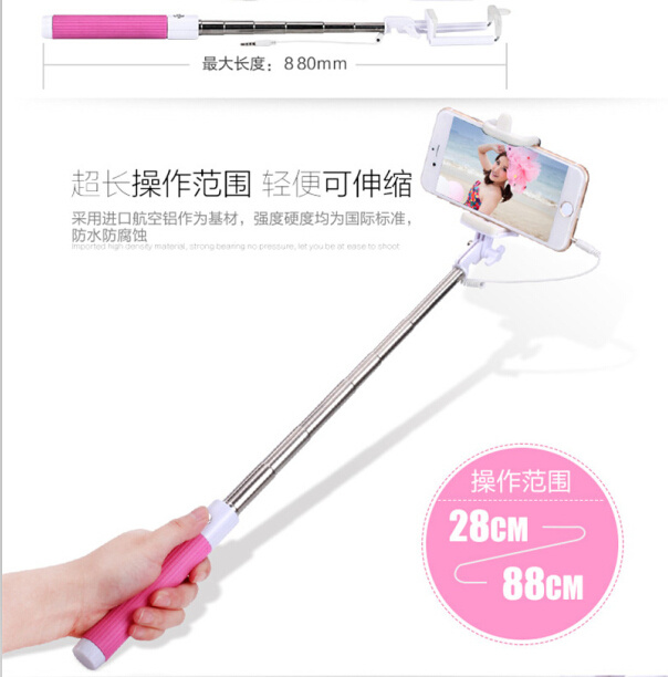 Mobile/Cell Phone Accessories for Apple & Android Selfie Stick