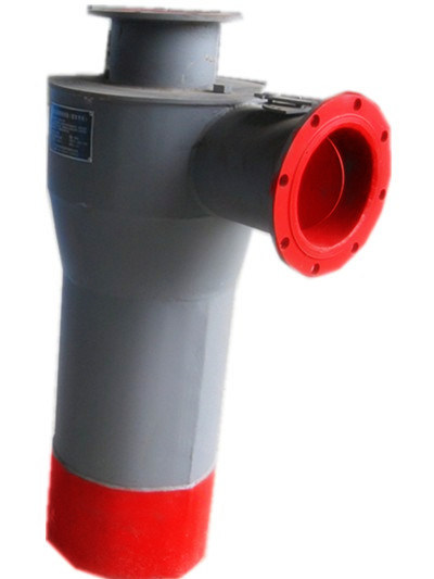 Energy Efficient Dual Swirl Pulverized Coal Burner