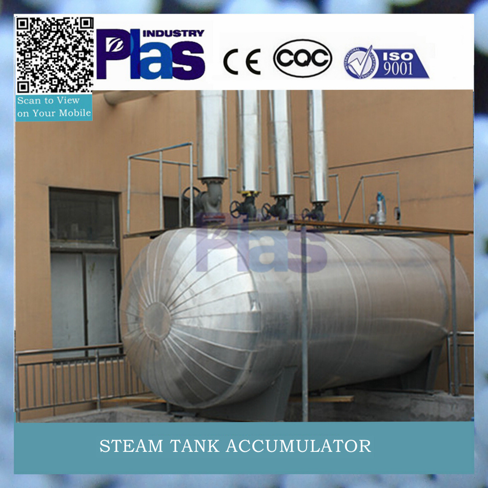 Steam Tank Accumulator for EPS Machines Production Line Factory Plant