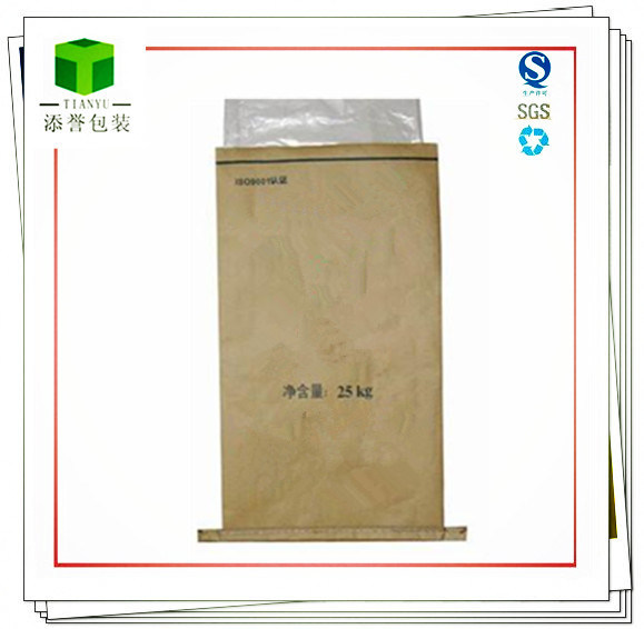 Plastic and Paper Laminated Bag Packaging for Fertilizer