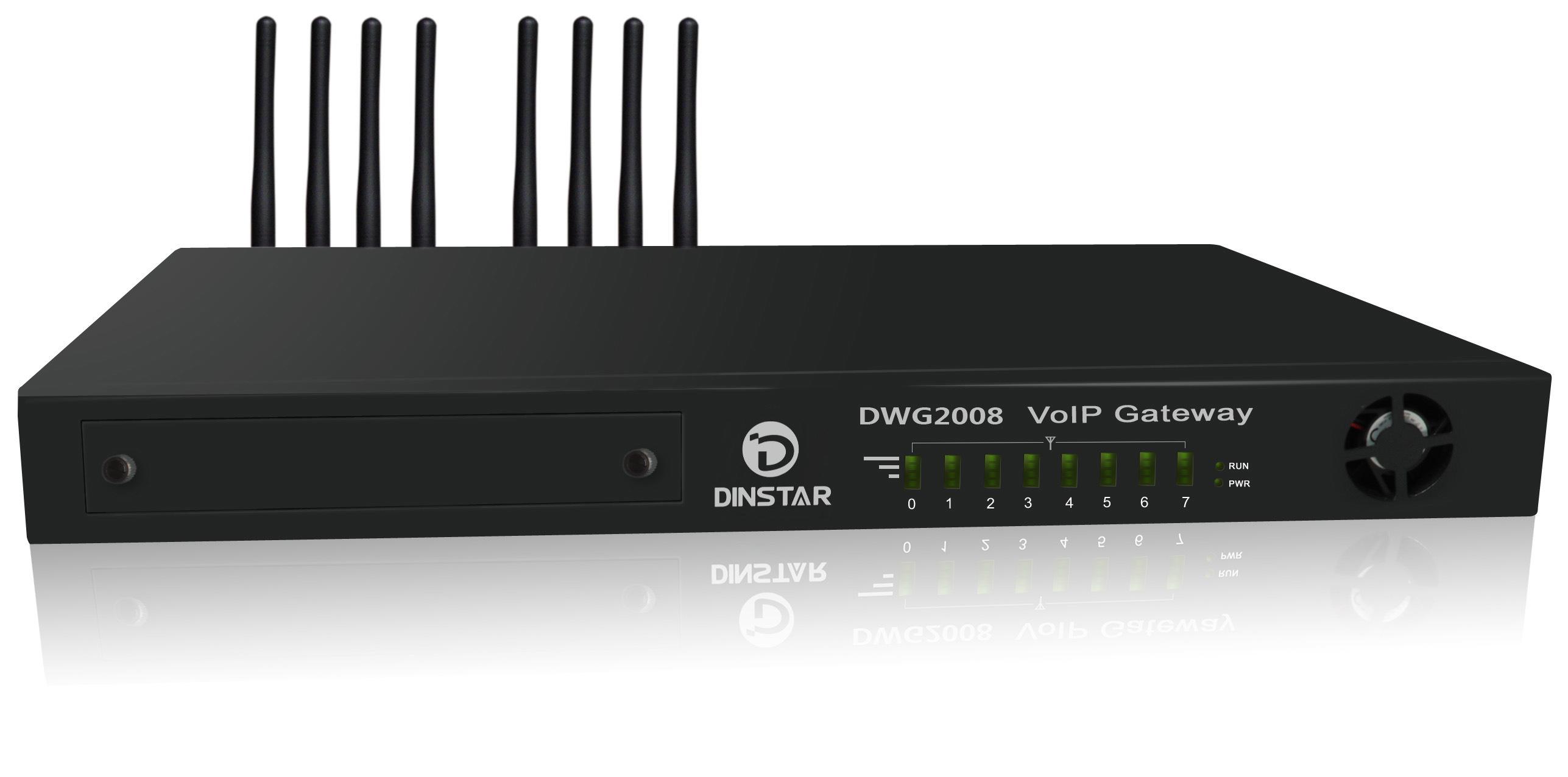 Gateway (DWG2000-8G/8C)