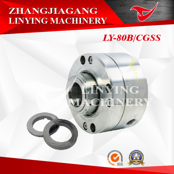 Mechanical Seal (LY-80B/CGSS/GSS)