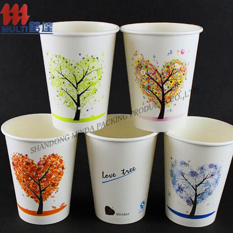 Custom Logo Printed Paper Coffee Cup