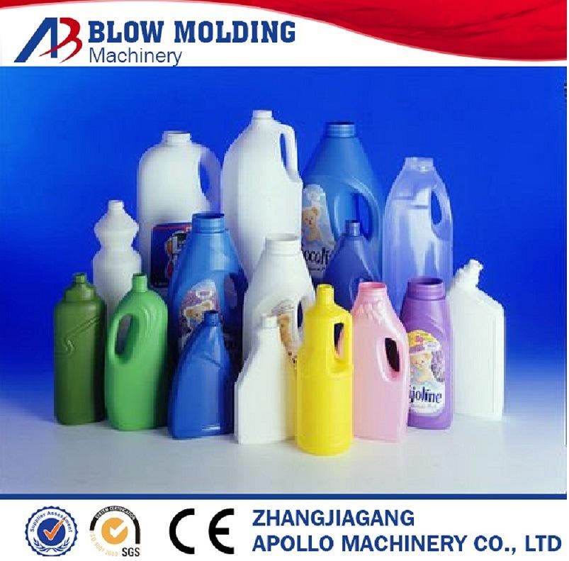 1L 2L 5L HDPE/PP Bottles Blow Molding Machine