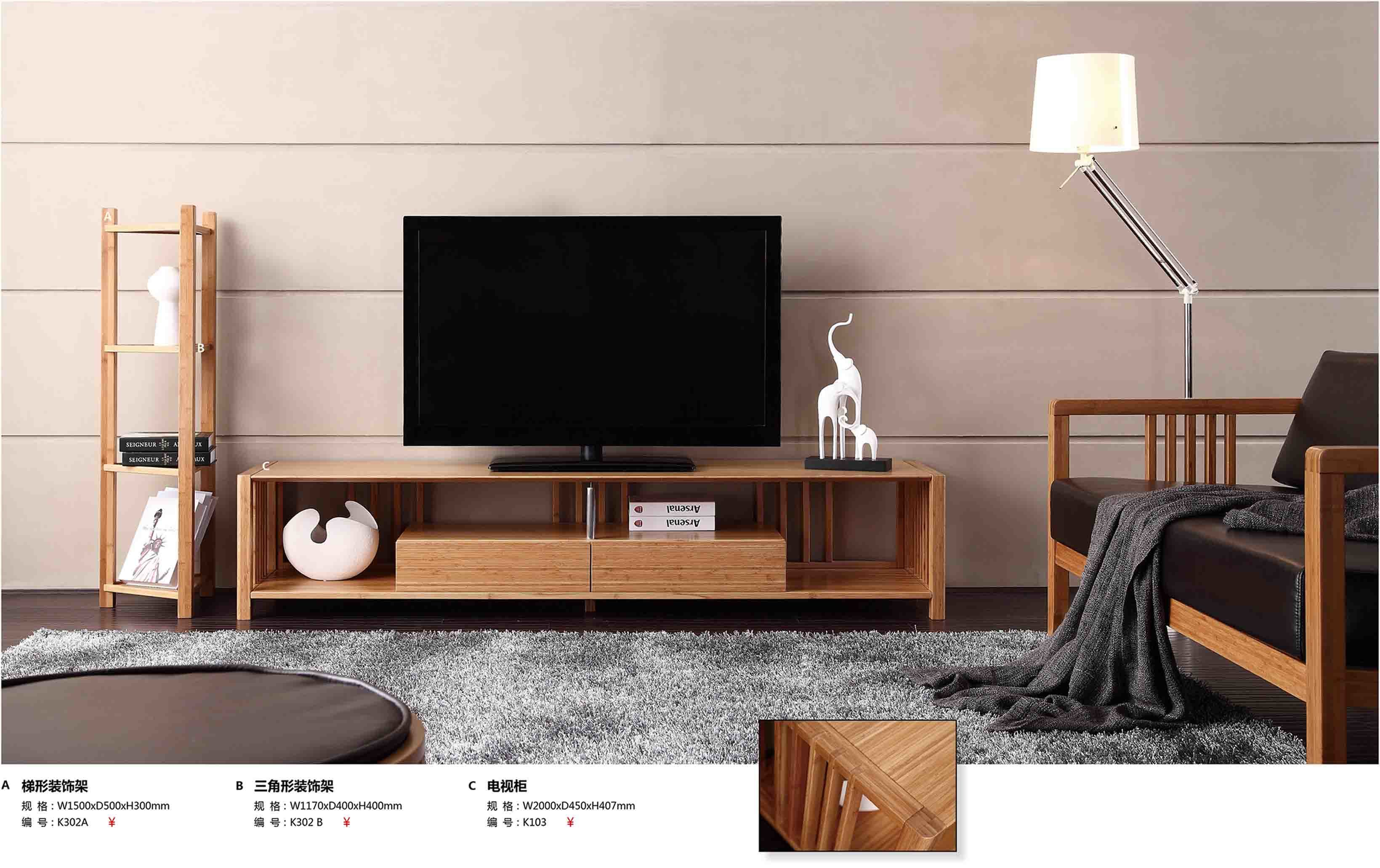 Carbonized Vertical Solid Bamboo TV Stand