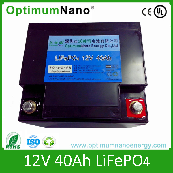 LiFePO4 Battery 12V40ah for Solar Lighting