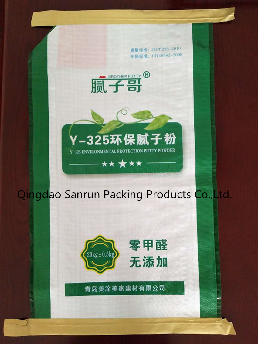 Plastic Packing Bag for Feed Fertilizer Putty Powder