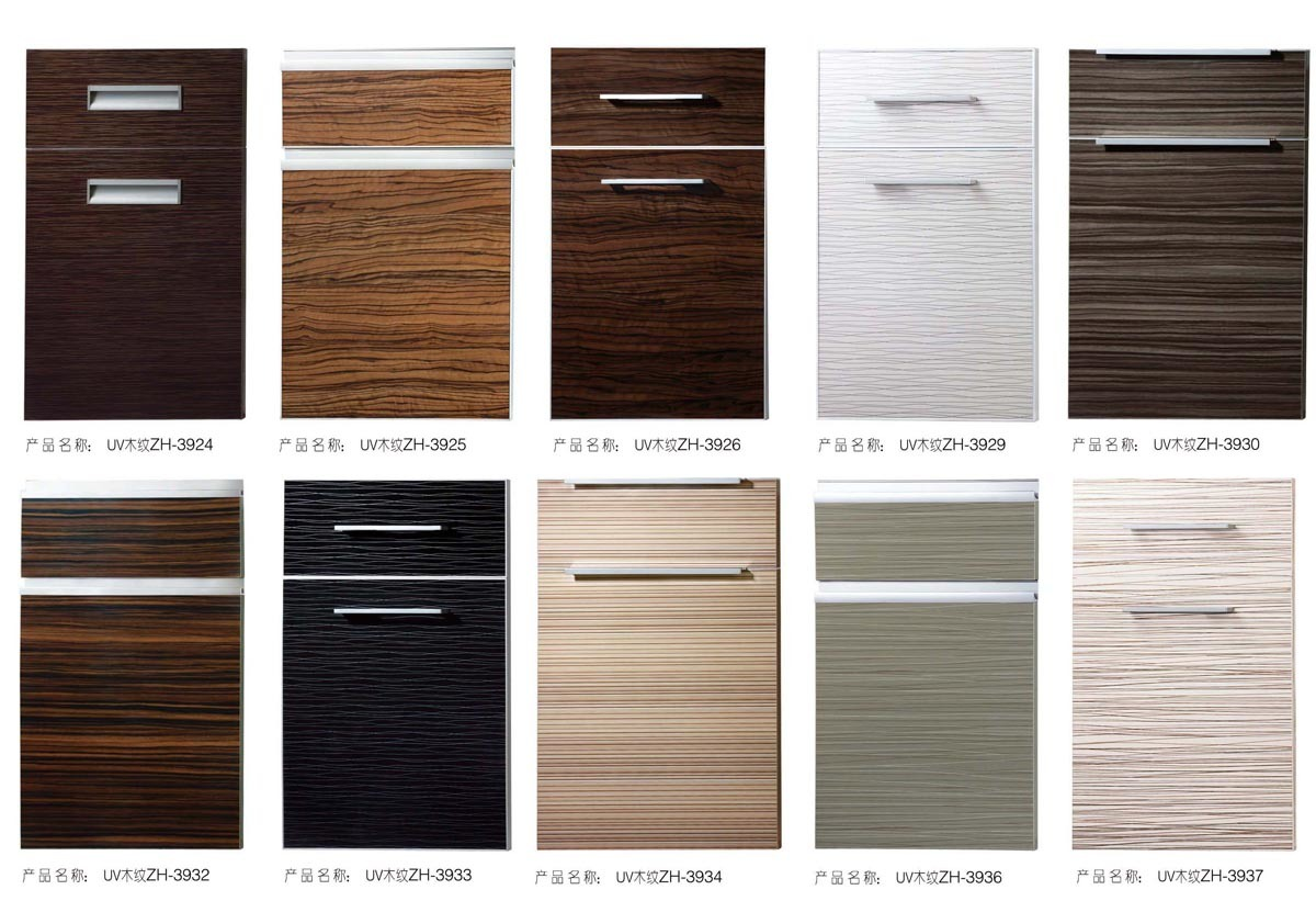 China UV High Gloss Wood Grain Kitchen Cabinet Door oak kitchen cabinet doors UV High Gloss Wood Grain Kitchen Cabinet Door